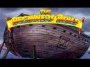 Потоп. Ной строит ковчег - Библия для детей
