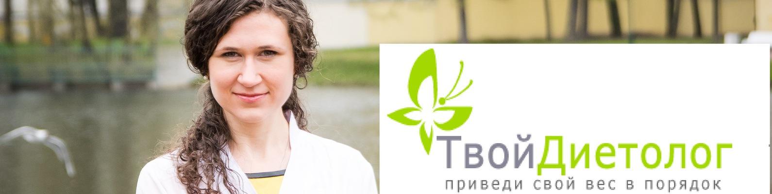 Член национальной ассоциации диетологов и нутрициологов россии наталья круглова