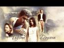 Бухта Доусона 6 сезон 19 серия Впервые в России