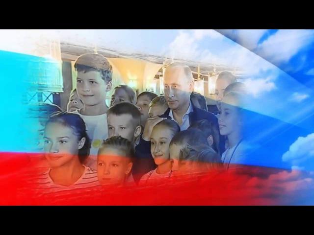 Россия молится за Вас