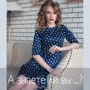 Ирина Таланина фотография #9