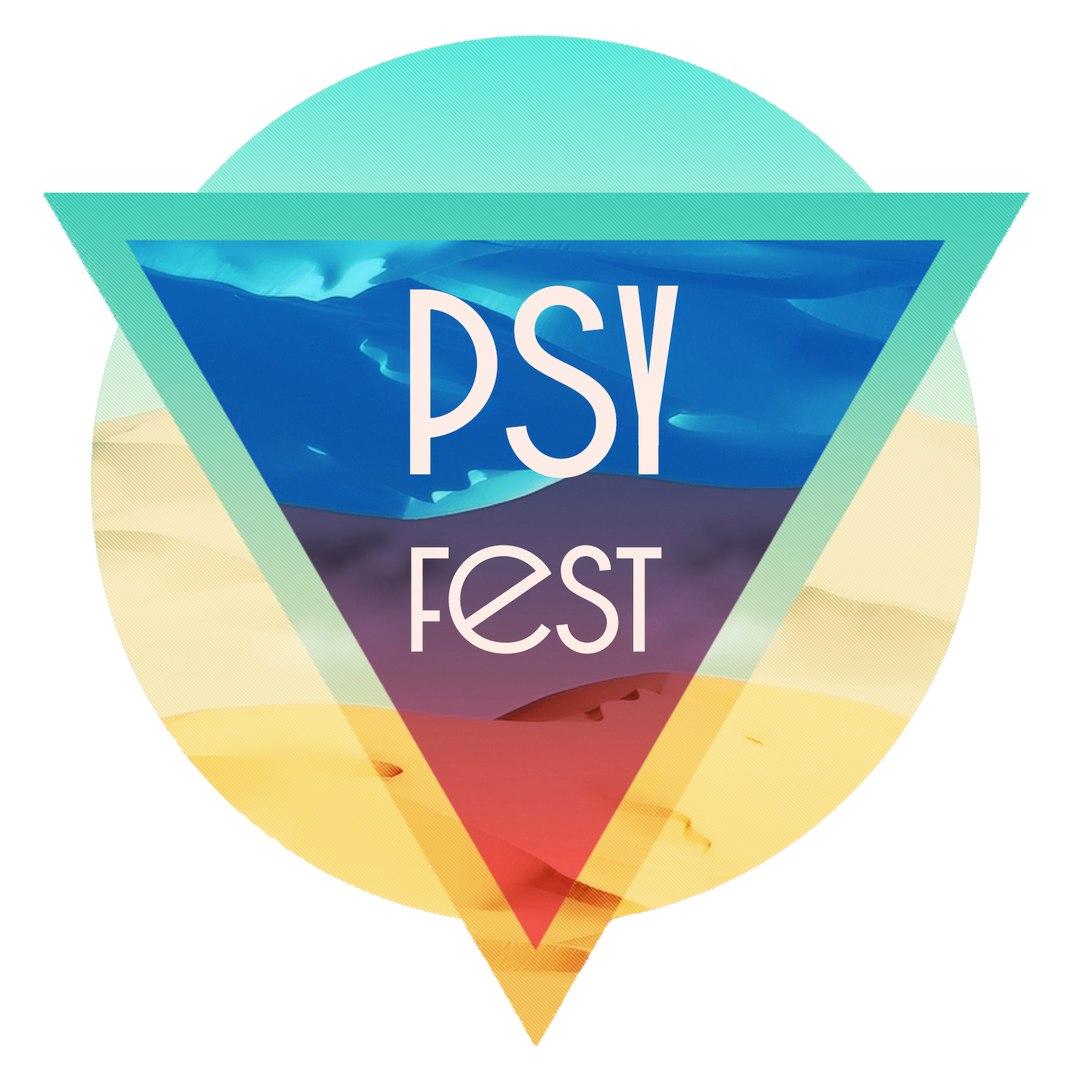 Афиша Нижний Новгород PsyFest - фестиваль современной психологии.