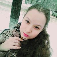 Алиса Ульянина