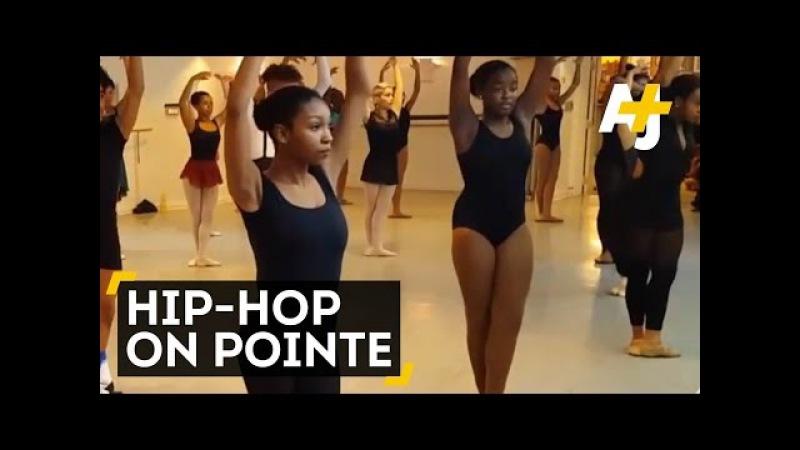 Meet Hiplet, A New Contemporary Dance Combo Of Hip-Hop And Ballet