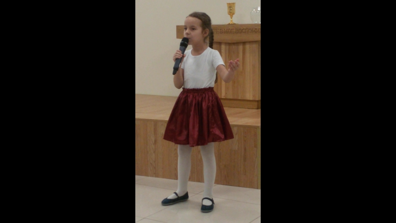 Лена поет песню Алллилуйя