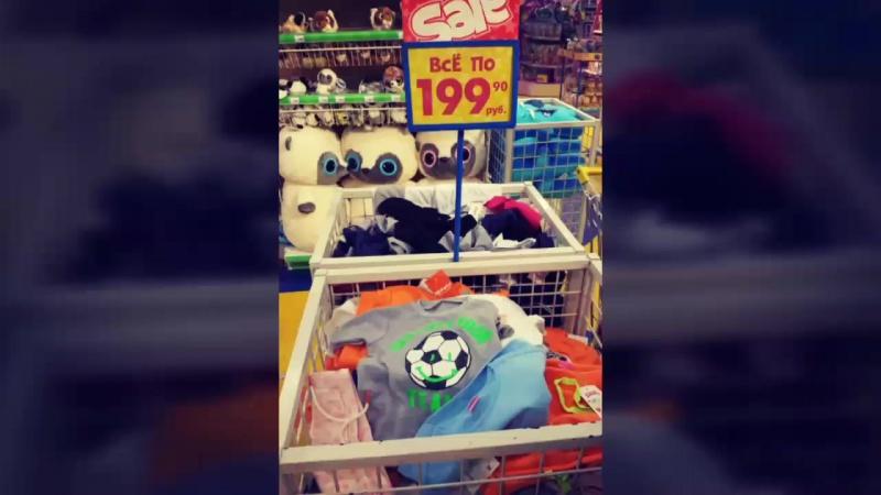 Распродажа!!! Футболки по 199 рублей!!!