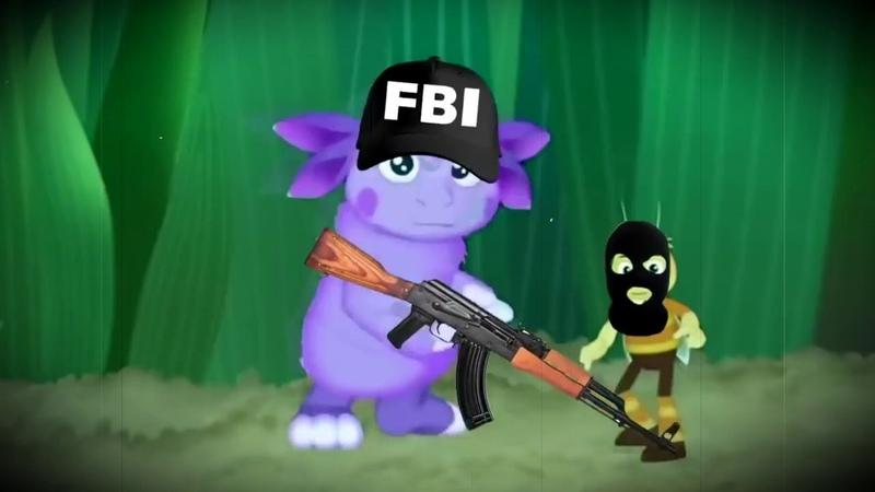Лунтик Здаров бандиты