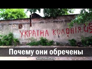 Андрей Ваджра. Почему они обречены . (№ 37)
