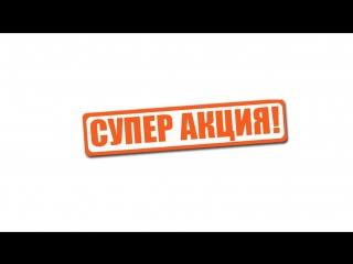 СУПЕРАКЦИЯ!!! МРТ исследование позвоночника на НОВОМ томографе по отличным ценам в Казани!