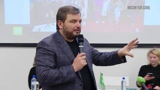 Тимур Вайнштейн, Сергей Майоров. Мастер-класс НТВ. Московская школа кино.