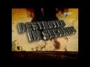 Молниеносные катастрофы эпизод 25 реалити-шоу, документальный фильм