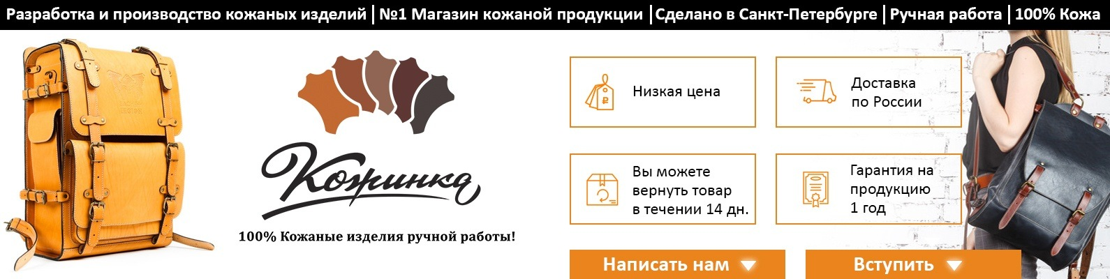 716c609f6f1b Кожинка - кожаные изделия   ВКонтакте