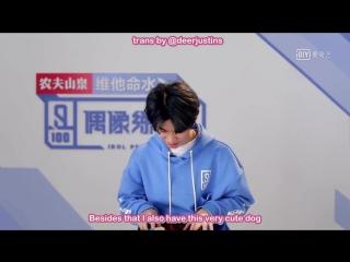 """180222 Idol producer - Justin. Видео благодарность за пройденный второй этап в голосовании """"Ma boy """"."""