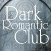 Dark Romantic Club в «Прогнозе погоды» 16.02