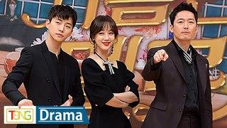 [풀영상] 2PM JUNHO(준호) 'Wok of Love'(기름진 멜로) 제작발표회 (장혁, 정려원, SBS Drama)