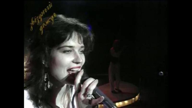 Екатерина Болдышева и группа МИРАЖ Ты словно тень 1992