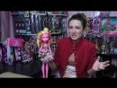 Гулиопа Джеллингтон Gooliope Jellington Freak du Chic Цирк Монстр Хай смотреть онлайн обзор MGM-1.mp4