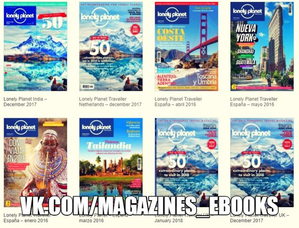 Lonely Planet - Japan - 15th Edition (2017)