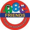 ABC Friends - Студия английского языка