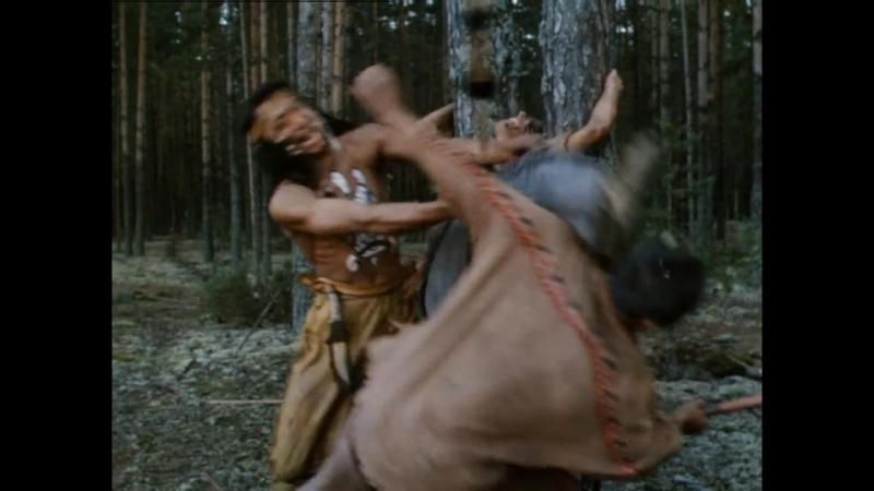 Зверобой (1990). Схватка Чингачгука с индейцами