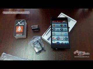 Launch x431 Pro 3 + Планшет со всеми марками. Крутой набор диагностики авто