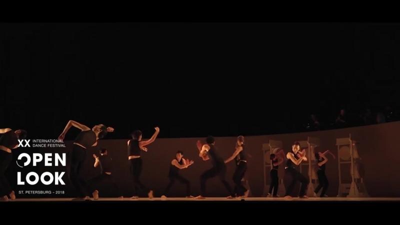 National Contemporary Dance Company KNCDC спектаклем Рассуждения о Весне Священной Образ Розы