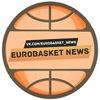 Баскетбол Евролига Единая лига ВТБ ФИБА НБА NBA