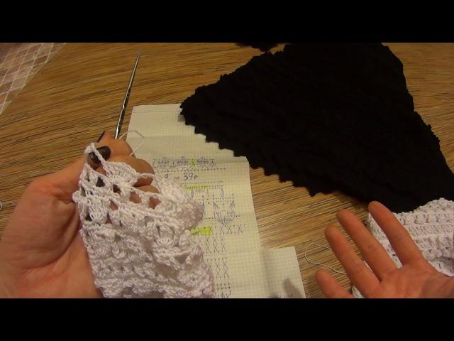 Платье Оливия крючком Часть 6 Узор с расширением от талии