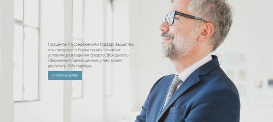 Деньги в долг на карту срочно bez-otkaza-srazu.ru