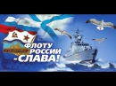 Майданов Денис Тихий океан