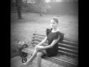 Анна Алексевна