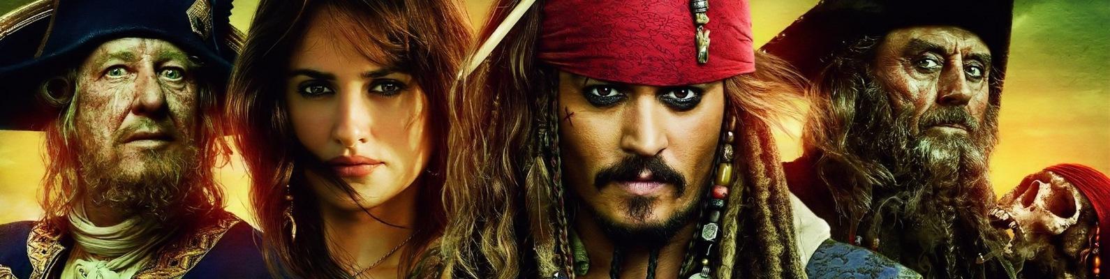 фото из пираты помоги ответа знают дорохину многим
