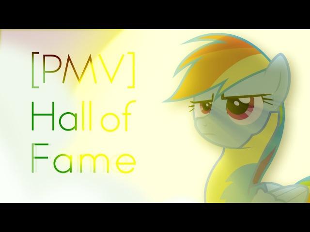 PMV Hall Of Fame