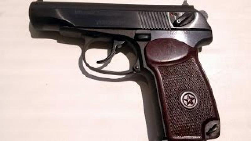 Пневматический пистолет Макарова МР 654к MP 654k 20 серии