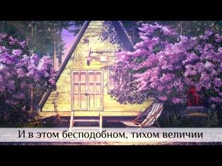 [Everlasting Summer OST]  Forest Maiden (TV-size)【Kari】