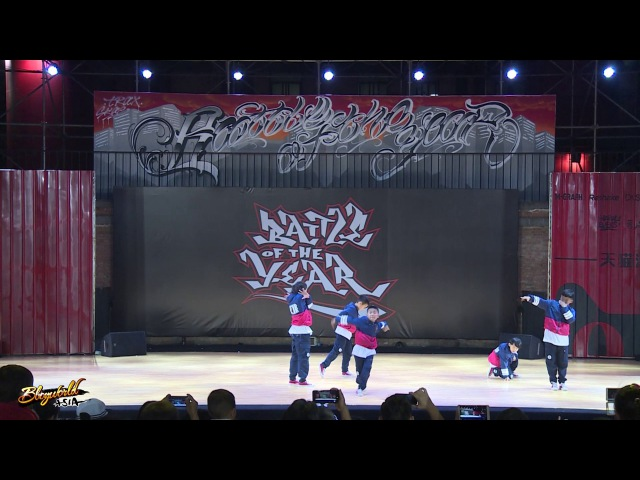 6. HTD Crew   kids showcase   Battle Of The Year 2017 China Qualifier