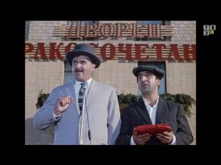 ТВЭл - 50 лет фильму Леонида Гайдая Кавказская пленница
