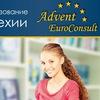 Advent EC - образование в Чехии, курсы чешского