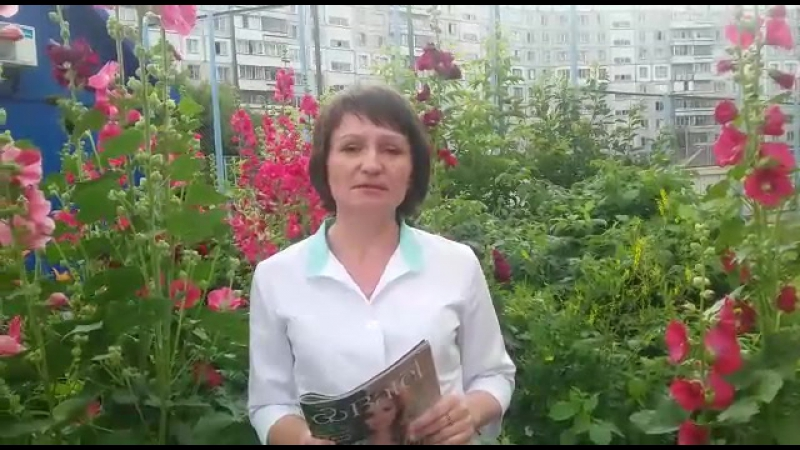 Батэль BatelVideoLeto