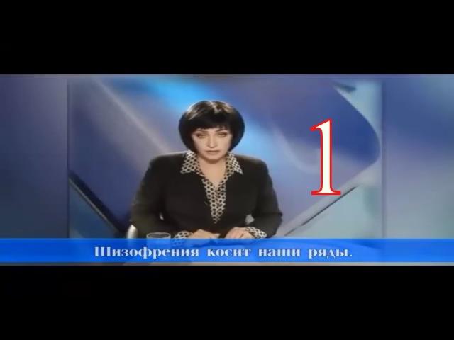 ПЕРЕПОСТ Мария Лондон о том что происходит в России и Кстати о погоде выпуск №1