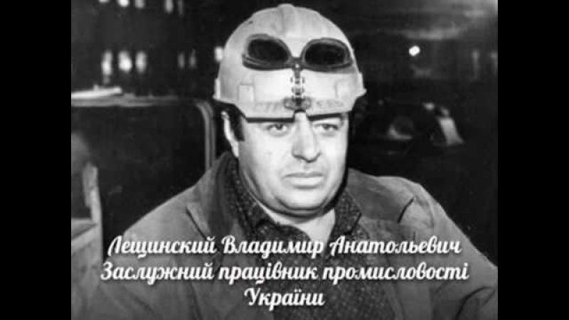 БЕРЕЗІВСЬКА ЗЕМЛЯ Сл Таїс Ліщинська муз вик Ол рСичьов Миколаїв