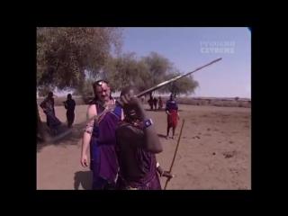 Заехал как-то раз Михаил Кожухов в гости к масаям в Кении