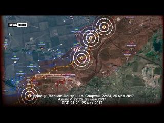 Украинские оккупанты обстреляли жителей ДНР из артиллерии в ночь на 26 мая
