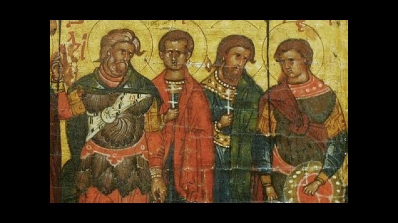 Церковный календарь 27 октября 2017г. Мученики Назарий, Гервасий, Протасий и Келсий