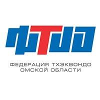 Логотип Федерация тхэквондо Омской области
