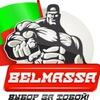 Belmassa Team - Пептиды, Гормон Роста, для спорт