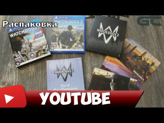 РАСПАКОВКА ИГРЫ WATCH DOGS 2 DELUXE EDITION (PS4)