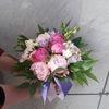 "Салон цветов ""VERIS"""