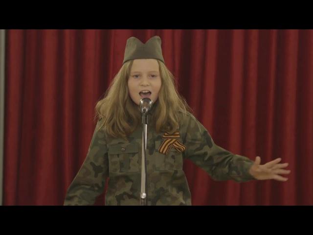 Девочка из Сербии исполняет Кукушку МОРОЗ ПО КОЖЕ