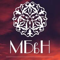 Логотип МБвН / Молодёжь Бурятии в Новосибирске